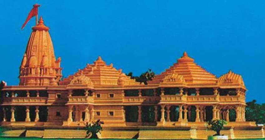 Photo of राम मंदिर के शिलान्यास कार्यक्रम से पहले प्रियंका वाड्रा का बड़ा संदेश, कहा- राष्ट्रीय एकता और बंधुत्व के साथ हो सांस्कृतिक समागम…
