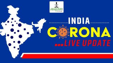 Photo of कोरोना का कहर : भारत में कोरोना संक्रमण 48 लाख के पार, एक दिन में मिले 92,071 नए मामले, जानिए मौत के आंकड़े…
