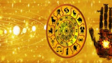 Photo of क्या कहती हैं आपकी ग्रहदशाएं, क्या करें कि दिन होगा शुभ, जानिए क्या है आज का राशिफल ?